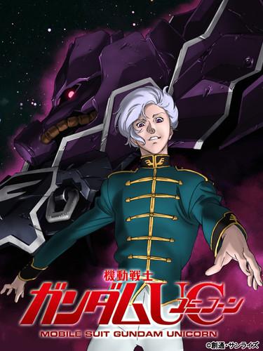 121022(5) – 動畫版《機動戰士鋼彈UC》第6話<宇宙與地球>,確定2013/3/2隆重上映、首張宣傳海報大公開!