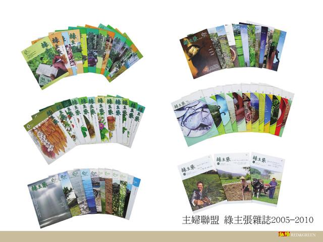 林龍進泓綠簡報20121023.015