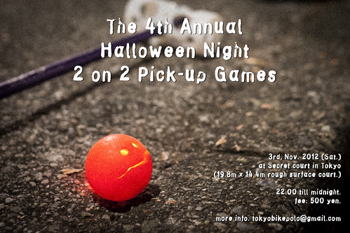 halloween night 2012 flyer