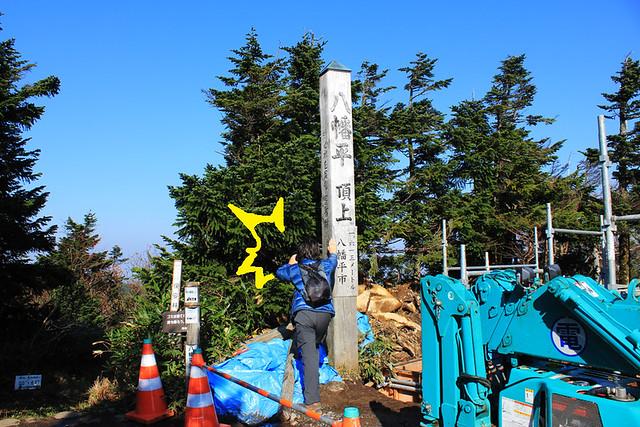 20121014_八幡平_0022