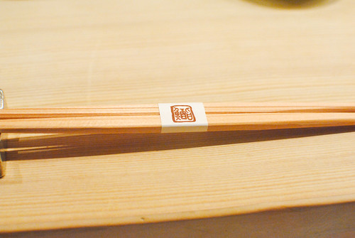 kanesaka chopsticks
