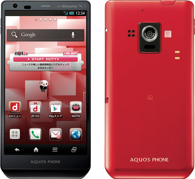 AQUOS PHONE ZETA SH-02E 実物大の製品画像