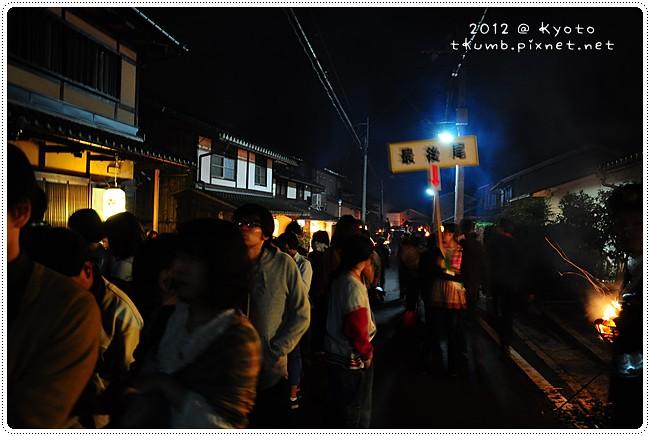 鞍馬火祭 (16).jpg