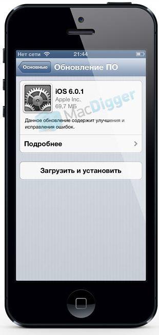 iOS 6.0.1 для iPad