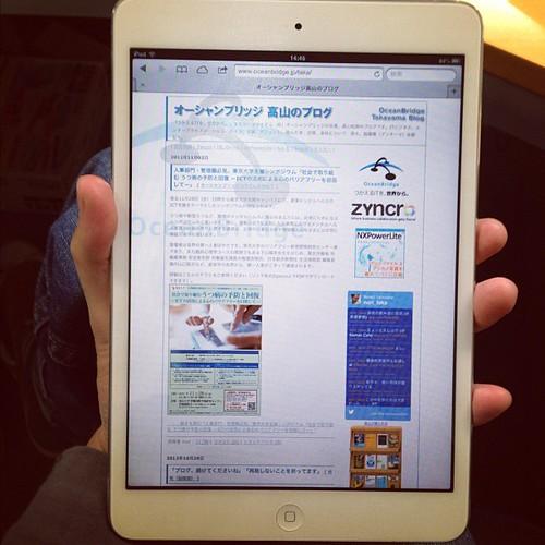 iPad mini、確かに小さいし軽い。そしてWebも読みやすい。これなら普段からカバンに入れて持ち歩くかもなあ。