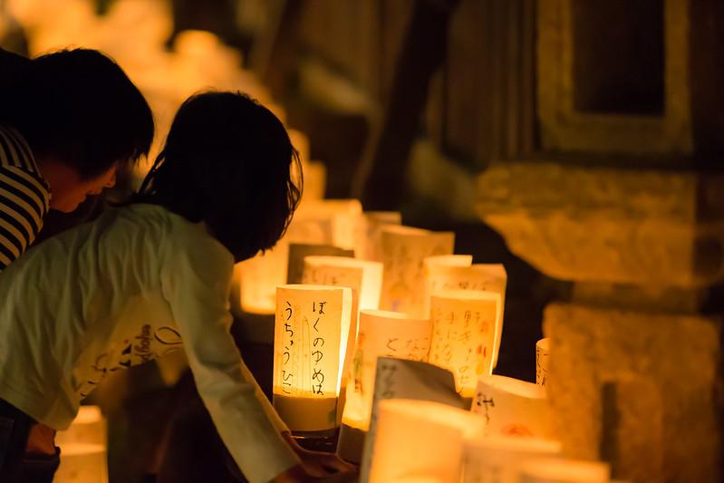 たまゆら舞台探訪 竹原 憧憬の路#116