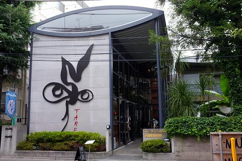 2012夏日大作戰 - 東京 - 青山 - 岡本太郎記念館 (18)