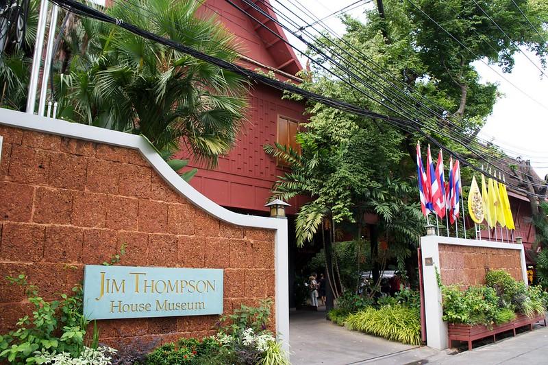 Trip to Bangkok2013-01-04 622