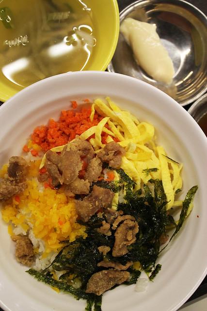 Chicken Karaage Bibimbap