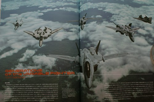 Variable Fighter Master File - VF-25 MESSIAH - 4