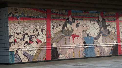 Sumo Museum Wall Art