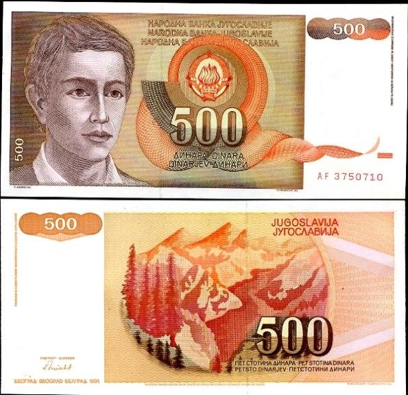 500 Dinárov Juhoslávia 1991, Pick 109