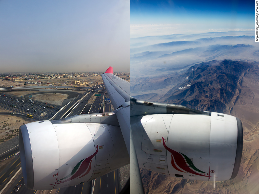 23_2012.12.12_DXB-DME_Window-1024