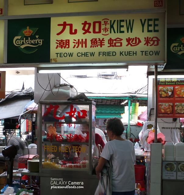 medan selera tang city kuey teow stall