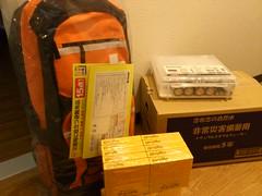 避難用品セット (リュック, 水 , カロリーメイト, 電池パック)