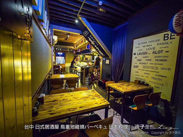台中 日式居酒屋 鳥重地雞燒バーベキュ 日本料理 7