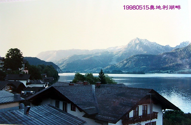 199805 15奧地利湖畔IMG_0001, Canon POWERSHOT G1