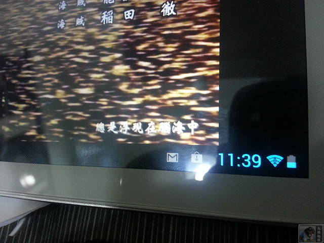20121011_233920.jpg