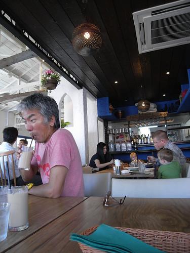 HATHI CAFE FUSSA