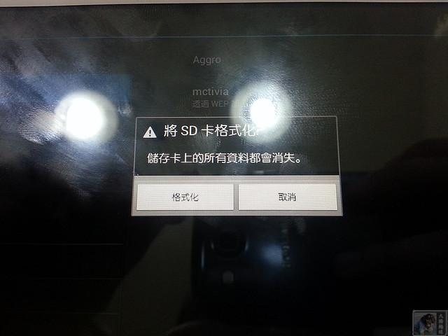 20121015_224752.jpg