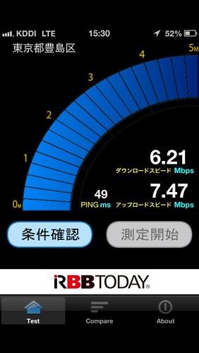 駒込LTE2