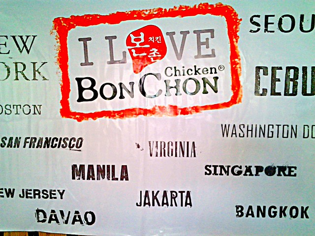 Bonchon Chicken in cebu