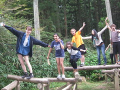 study abroad in japan essay For years, the benefits of study abroad have been described in these words everyone in the study abroad field believed it could greatly impact a student's life, but .
