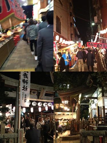 恵比寿神社 べったら祭り 2012