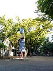 恵比寿公園のロケットすべり台 (2012/10/21)