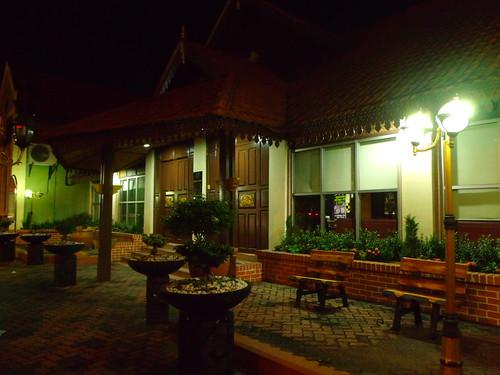 Kelantan Tourism Information Centre