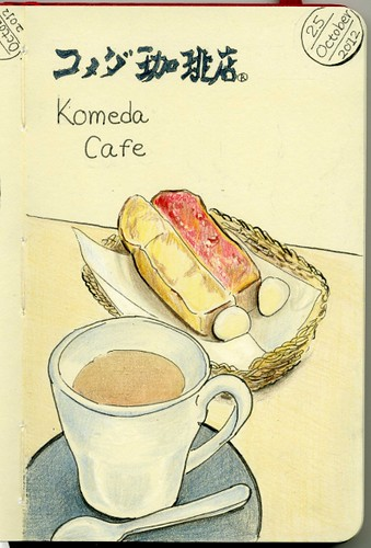 2012_10_26_komeda_01 by blue_belta