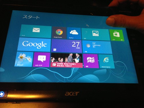 W500 Windows8