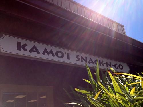 Kamoi Snack-n-Go