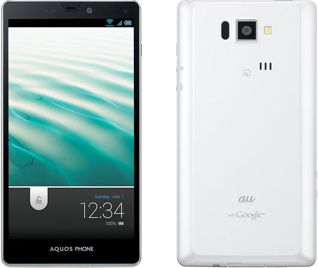 AQUOS PHONE SERIE ISW16SH 実物大の製品画像