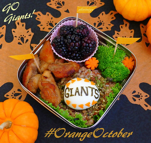 SF Giants World Series 2012 Champions EcoLunchbox Bento by sherimiya ♥