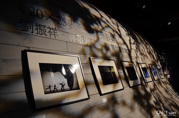 2012華山藝術生活節06.jpg