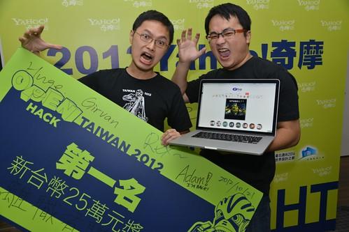 2012 Yahoo!奇摩Open Hack首獎作品「歪新聞」,以創意聯結新聞、社群應用,擄獲評審目光勇奪冠軍
