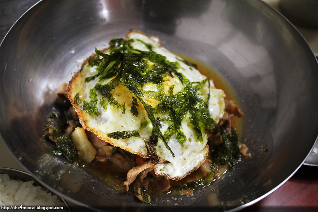 동문식당 - 갈비덮밥