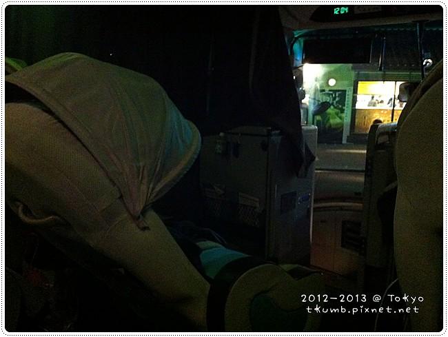 夜巴網咖初體驗 (4).jpg