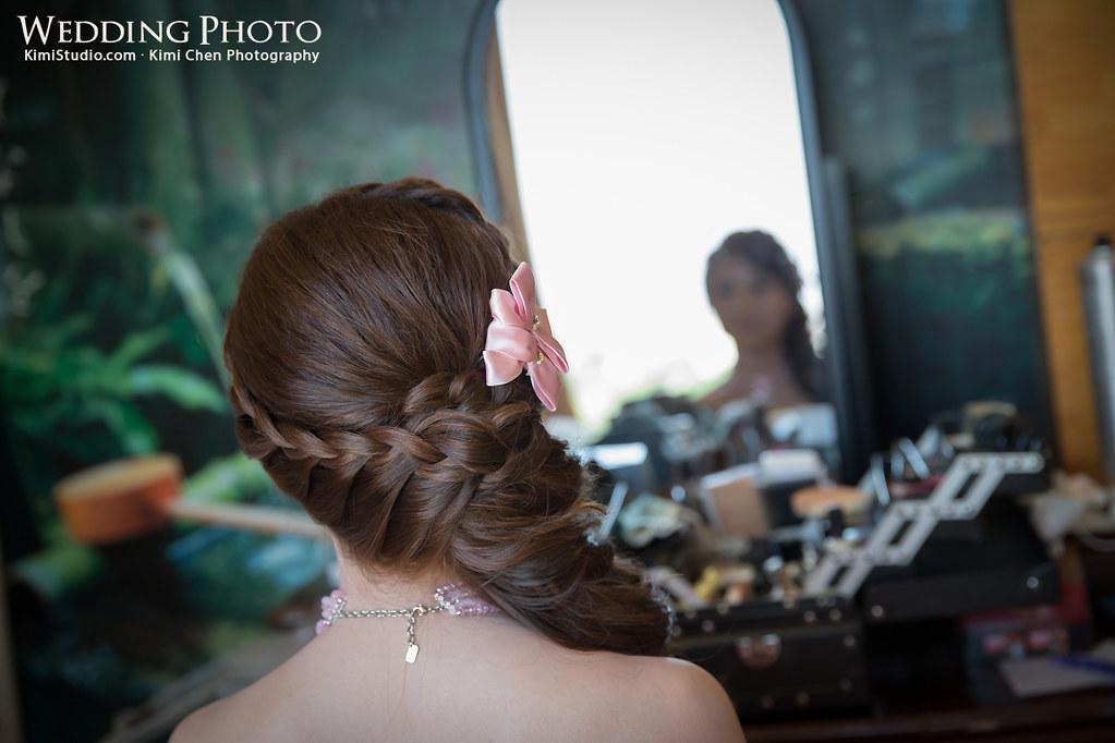 2012.11.25 Wedding-152