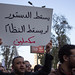 Tahrir Jan 25th 2013