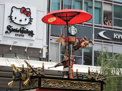 Gion matsuri festival with Hello Kitty at Kyoto city in Japan, 2016: 祇園祭、京都、2016年