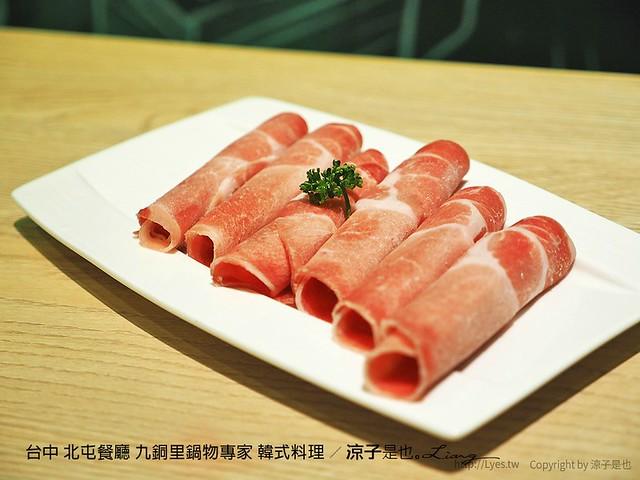 台中 北屯餐廳 九銅里鍋物專家 韓式料理 7