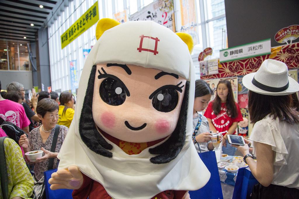 浜松市 全国ふるさと甲子園2016