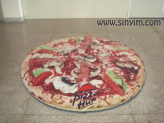 3D Pizza for 2013 advertising idea