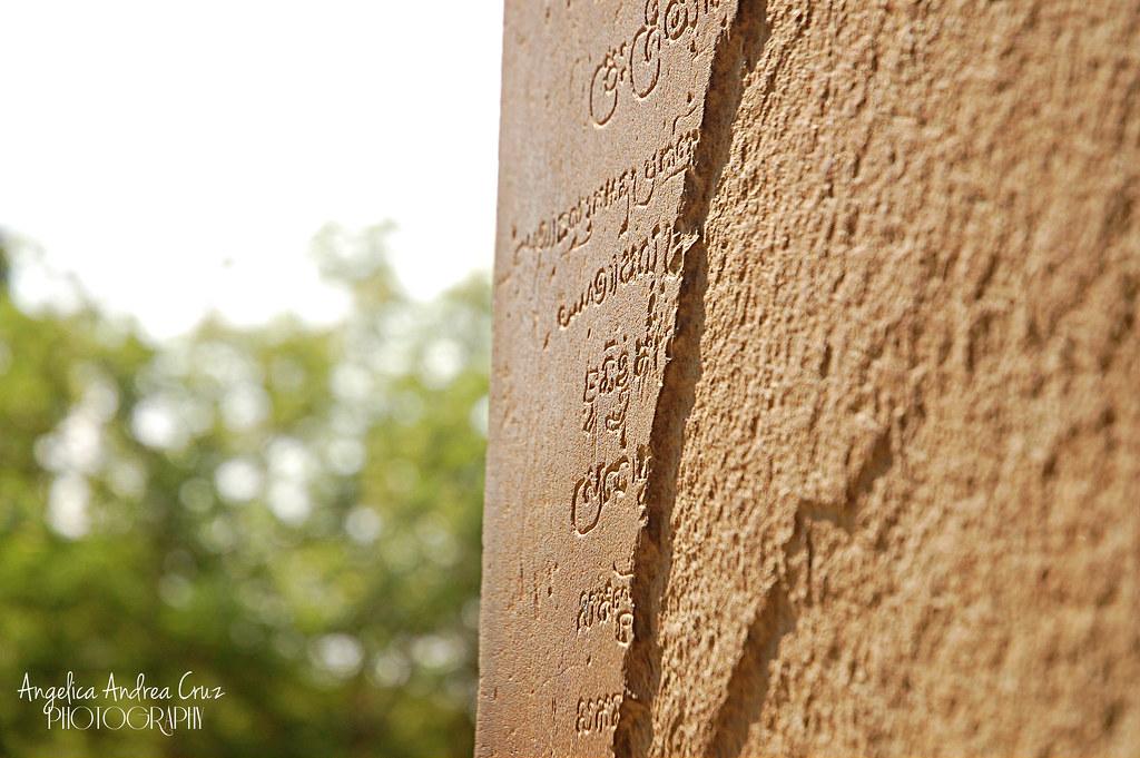 Prasat Kravan Script