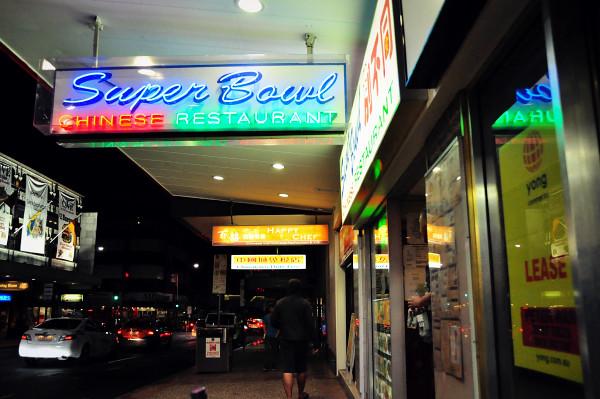 Sunnybank and Chinatown Brisbane