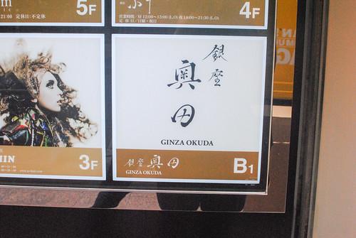 8175003355 28fea6d46c Ginza Okuda (Tokyo, Japan)