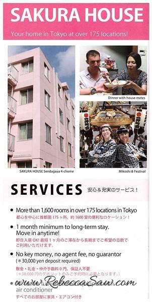 Daily Stay in Tokyo Sakura H-Hostel 14