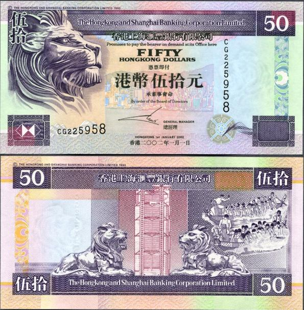 50 Dolárov Hongkong 2002, Pick 202e